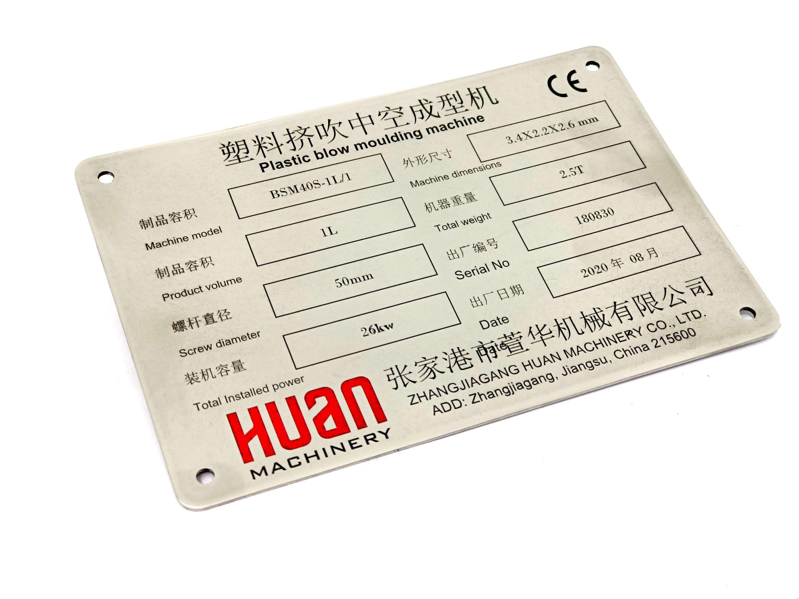 plaque signalétique en inox avec gravure et emaillge